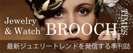 BROOCH TIMES