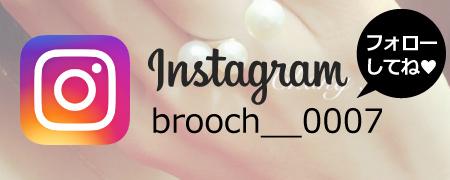 新潟の結婚・婚約指輪BROOCHインスタグラム