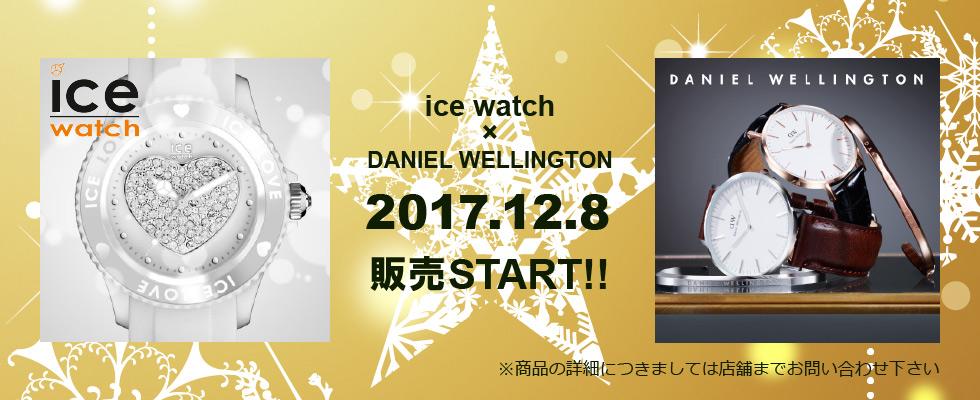 新潟時計ICE WATACH DANIEL WELLINGTN