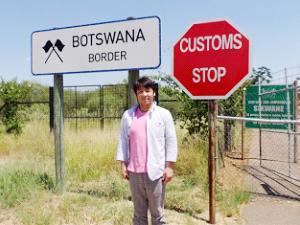 ボツワナと南アフリカの国境にて