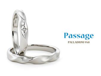 新潟結婚指輪・婚約Passge DR105-106
