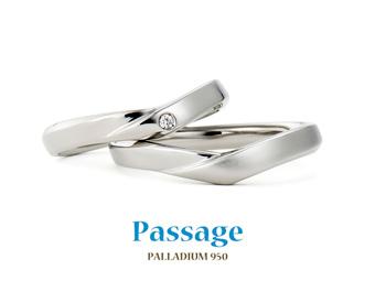 新潟結婚指輪・婚約Passage DR107-108