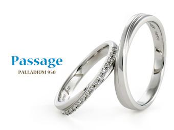 新潟結婚指輪・婚約 Passage DR111-112