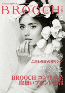 broochtime2012vol02