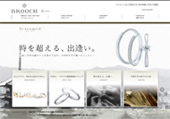ICHAROI BROOCHサイトOPEN
