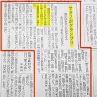 第53回新潟広告賞グランプリに決まりました!
