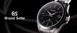 セイコースタイルの国産高級時計グランドセイコー