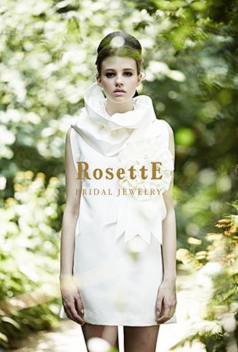 rosette_con01