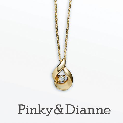 Dinky & Dianne