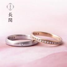俄NIWAKA京杢目長閑のどかエタニティーダイヤモンドの結婚指輪は新潟BROOCHブローチへ