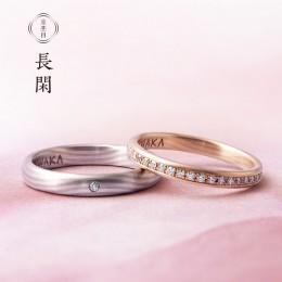 新潟で人気の和風の結婚指輪はにわかのきょうもくめ