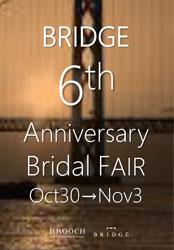 bridgefair201510-1
