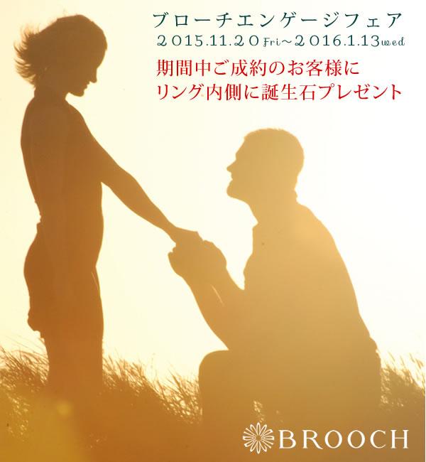 brooch_1