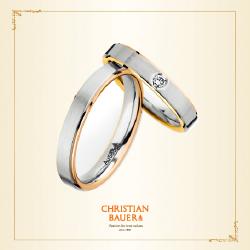 丈夫で曲がりにくくてかっこいい結婚指輪なら海外ブランドのクリスチャンバウアーの結婚指輪(マリッジリング・ウエディングバンド)がおすすめ