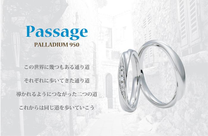 BROOCH 10万円 結婚指輪