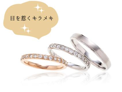 ダイヤモンドの美しいブランドはBROOCHのBRIGDE結婚指輪と婚約指輪を探すなら必見