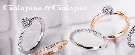 Galopine&Galopin