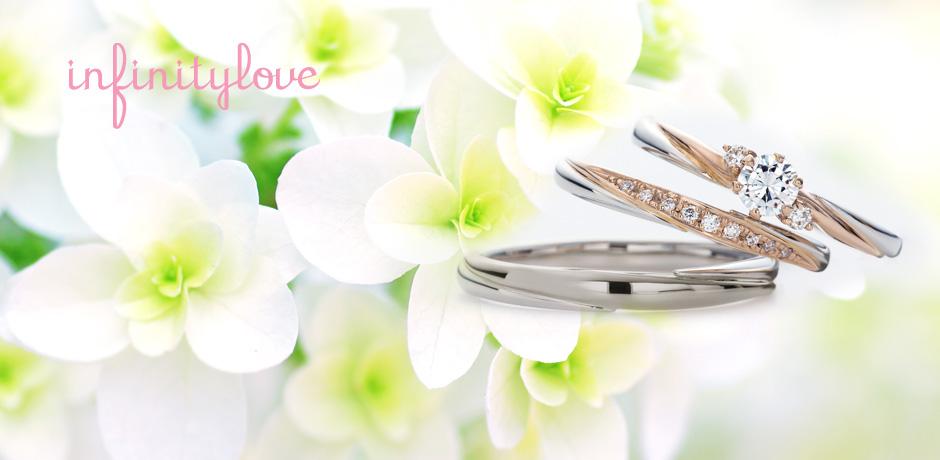 新潟結婚指輪婚約指輪可愛いブランド