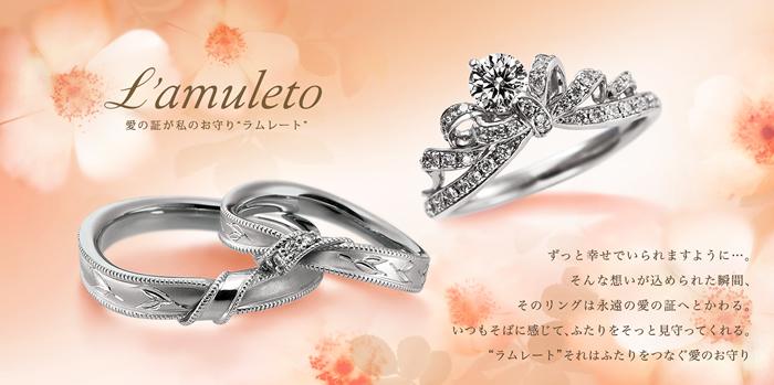 可愛いエンゲージリングダイヤモンドリボンモチーフクラシック華やか