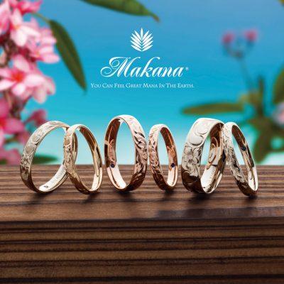 マカナ ハワイアンジュエリー 結婚指輪 ハワイ 彫