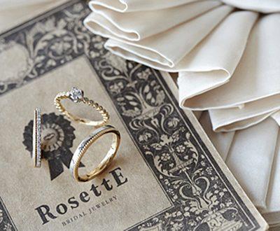 新潟結婚指輪婚約指輪アンティークゴールド可愛いロゼット