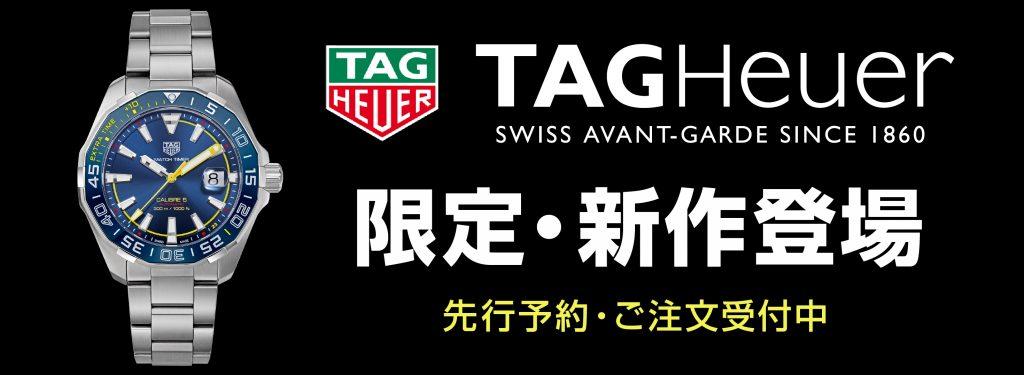 tag_top