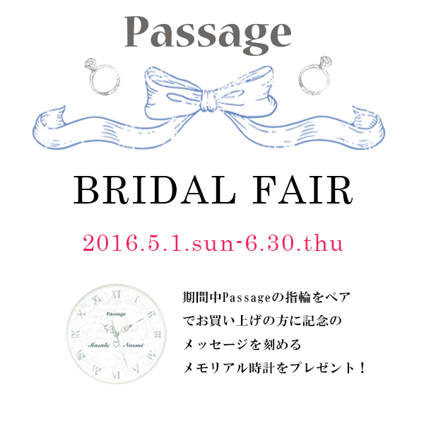 Passage BRIDAL FAIR