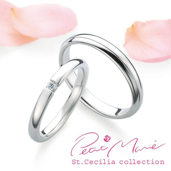 新潟でシンプルでかっこいい結婚指輪は鍛造のマリッジリグ