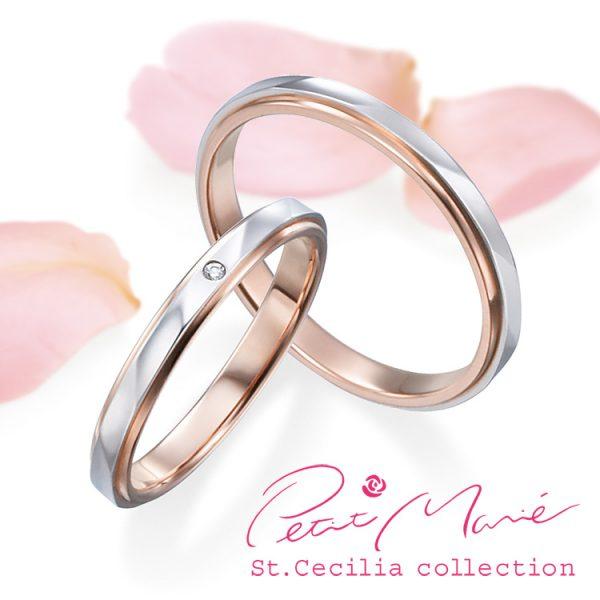 新潟でピンクゴールドを使ったシンプルな結婚指輪ならプチマリエがおすすめ