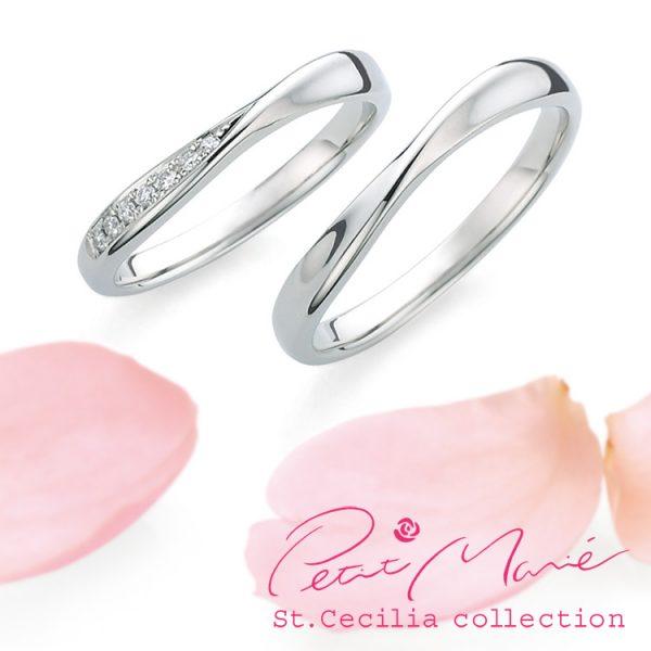 かわいい結婚指輪のウェーブリング
