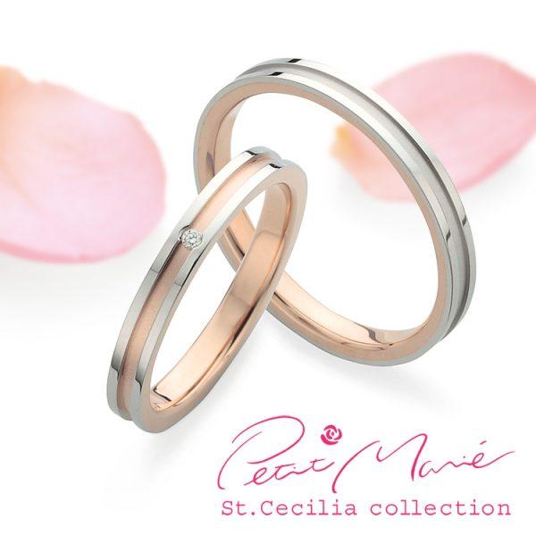 新潟でピンクゴールドを使ったシンプルな結婚指輪ならブローチへ