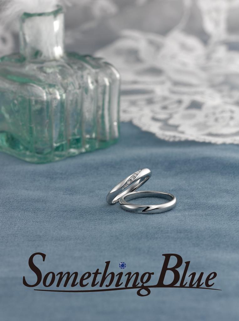 something-new_SB857,858