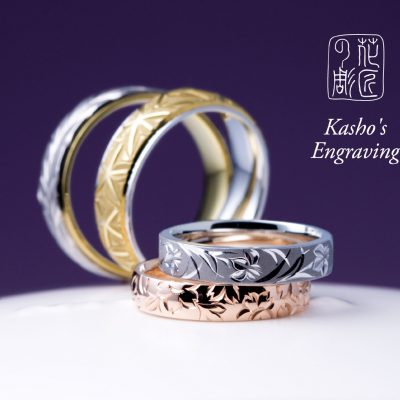 NIWAKAniwaka俄新潟婚約指輪結婚指輪花匠の彫BROOCHブローチ
