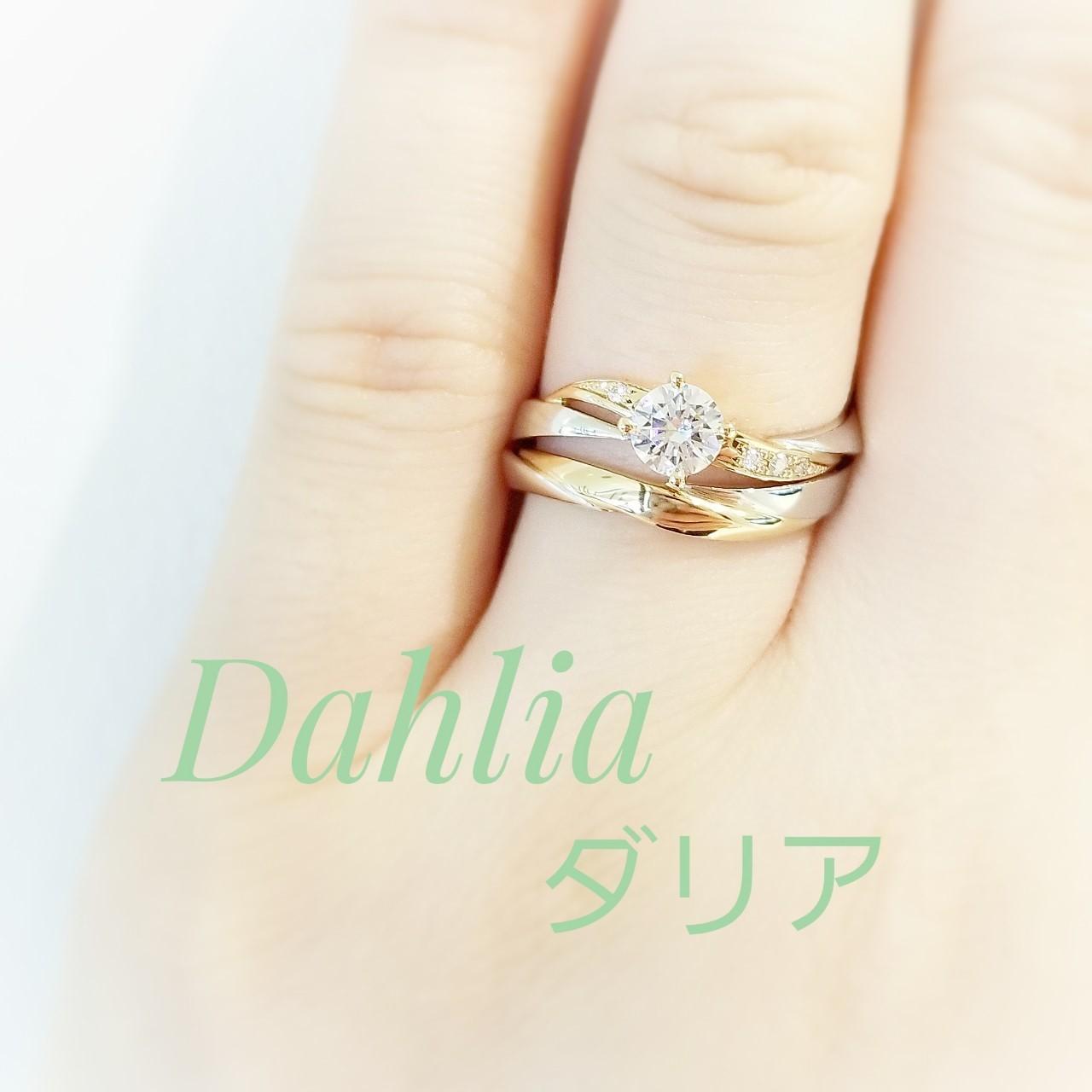 新潟結婚婚約指輪マリッジエンゲージリングブライダルLAPAGEラパージュセットBROOCHブローチダリア