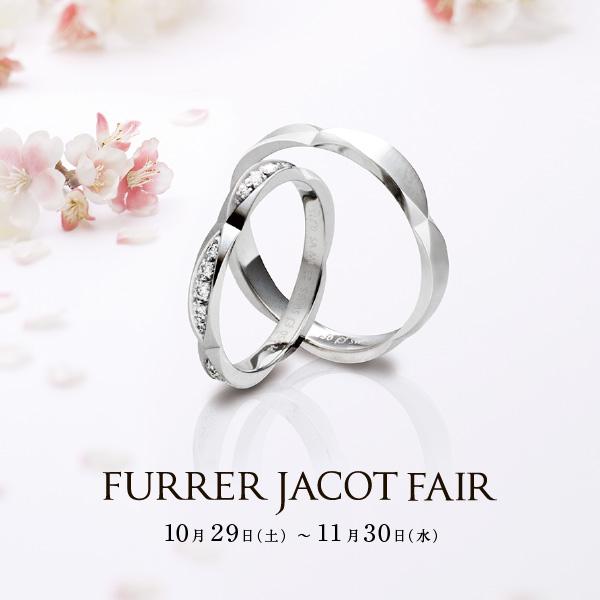 FURRER JACOT FAIR