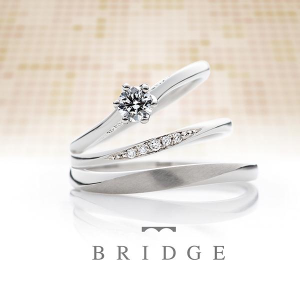 BRIIDGE Bridal FAIR