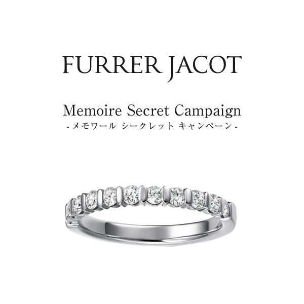 FURRER JACOT M'emoire Secret Campaign