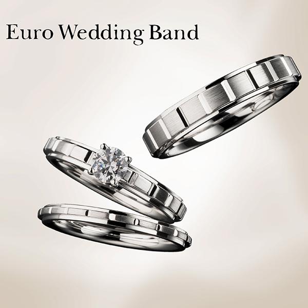Euro Wedding Band Bridal Fair 2017