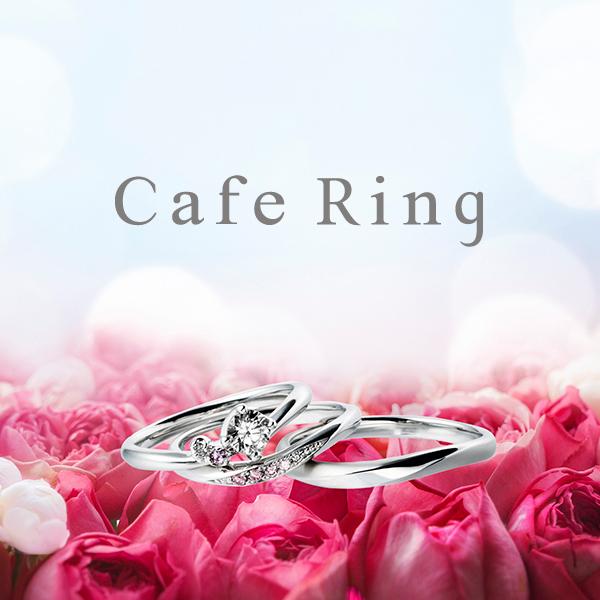 Cafe Ring ピンクガーデンフェア