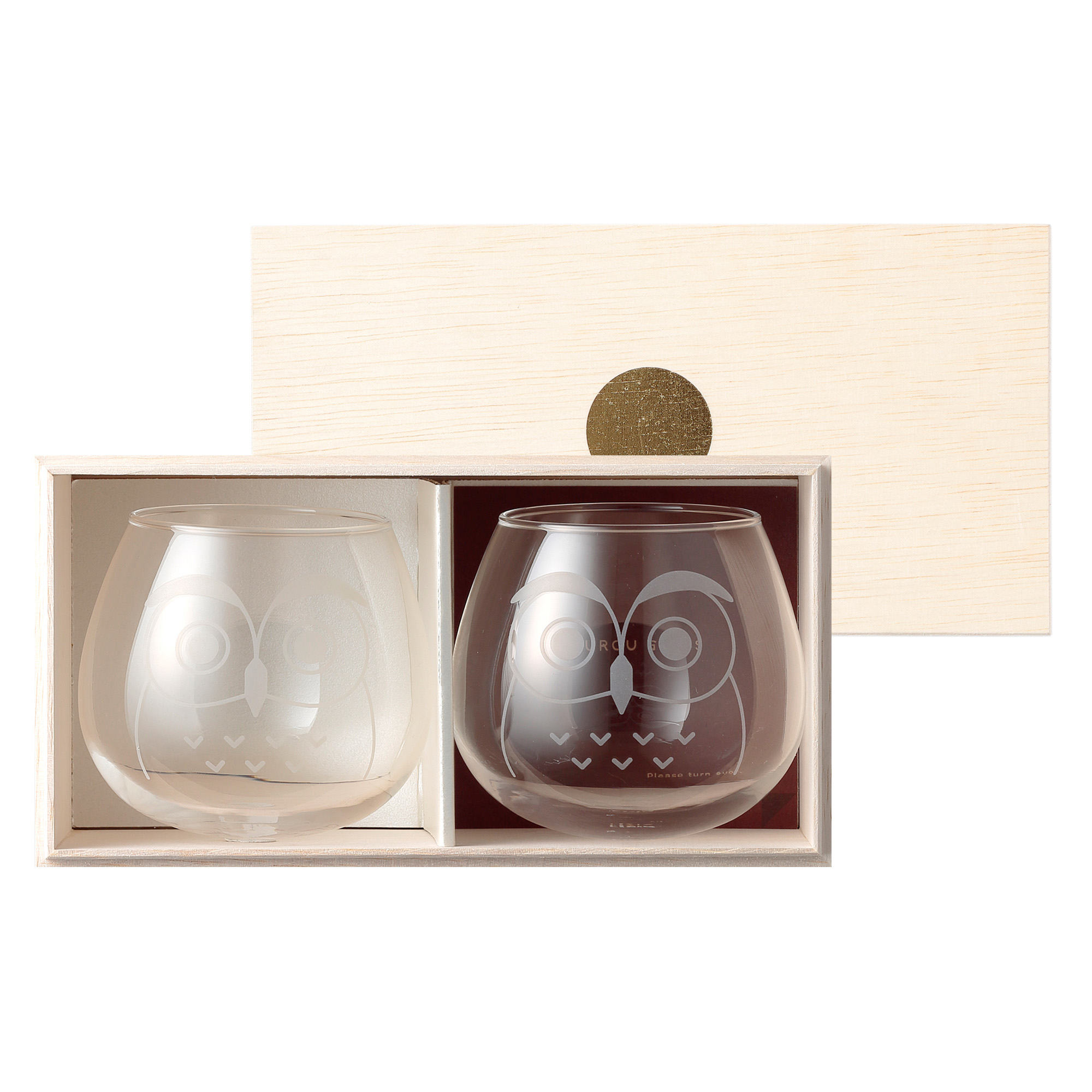 Fukurou Glass 2pcs set