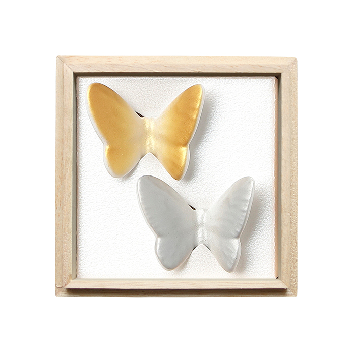 Butterfly Rest 2pcs set GD-SV