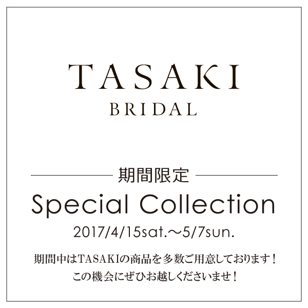 TASAKI Special Collection