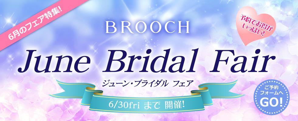 結婚指輪・婚約指輪がお得!