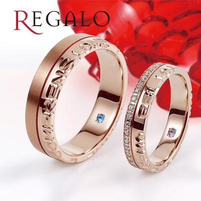 セミオーダーでお二人だけの特別な結婚指輪をつくるなら、REGAROの取り扱いのあるBROOCHで