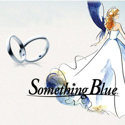 Something Blue 「Birthday Stone プレゼントキャンペーン」開催決定!