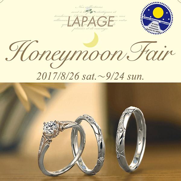 LAPAGE ~Honeymoon Fair~