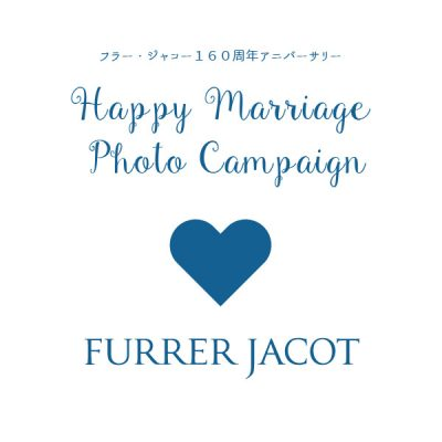 FURRER JACOT -Happy Marriage Photo Campaign