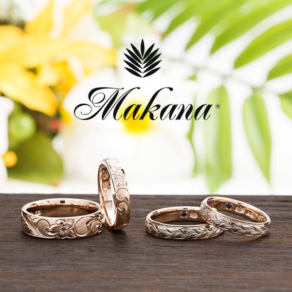 Makanaハワイアンフェア