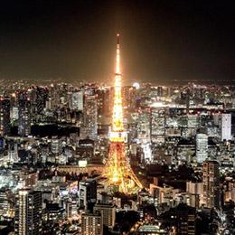 新潟でプロポーズ 東京タワー