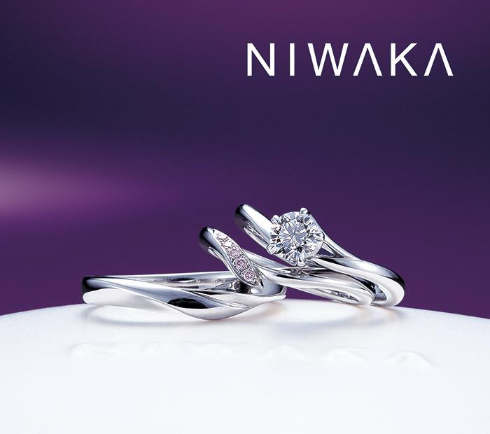 新潟で俄(にわか)NIWAKAの結婚指輪マリッジリングを買うならブローチ